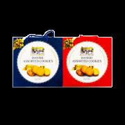 Bánh quy Tết Danish Assorted Cookies Yến mạch Úc nguyên chất Oatmeal 350 g